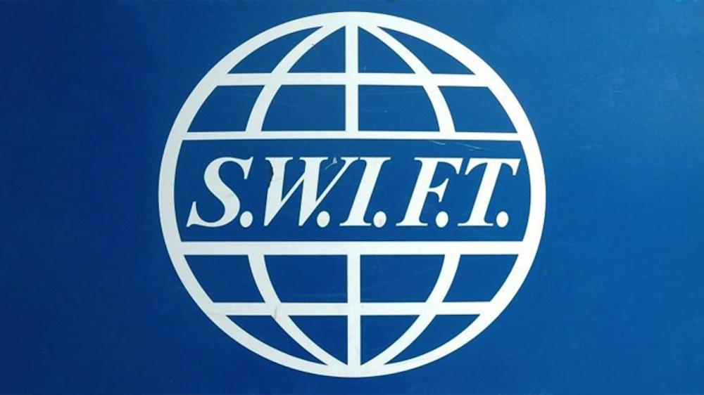 SWIFT-Logo