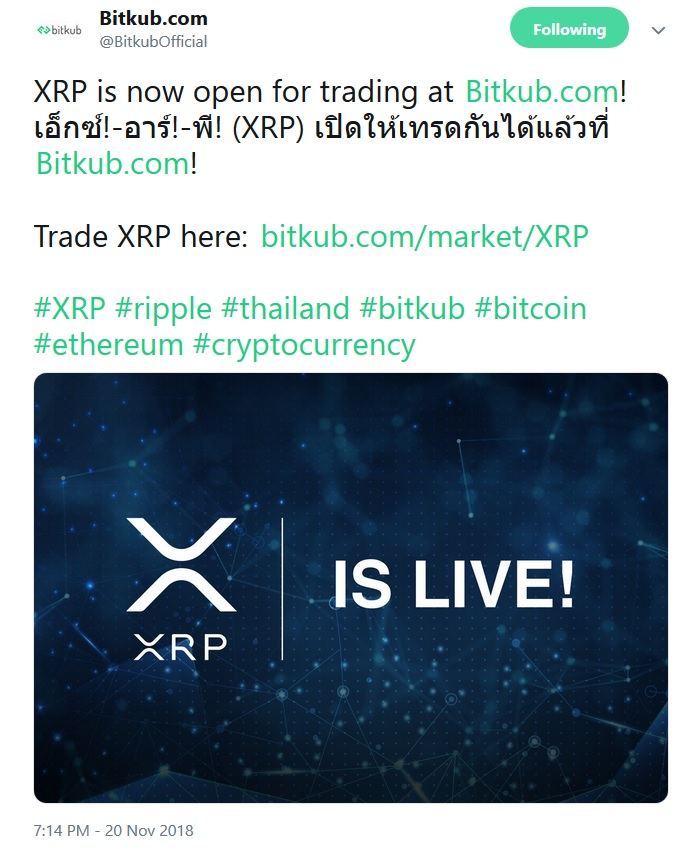 Tweet from Bitkub Exchange about XRP