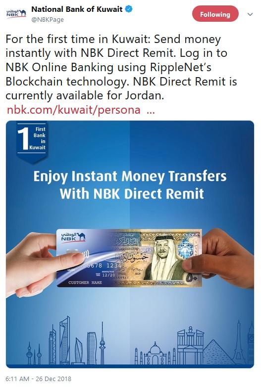 NBK Twitter Announcement
