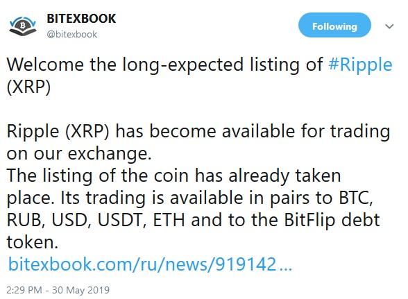 Bitex Book Tweet