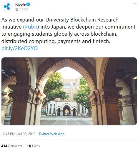 Tweet from Ripple about UBRI