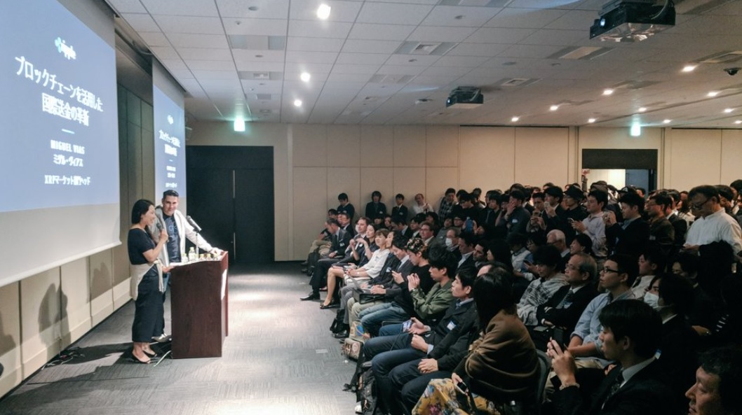 Tokyo Meetup for XRP