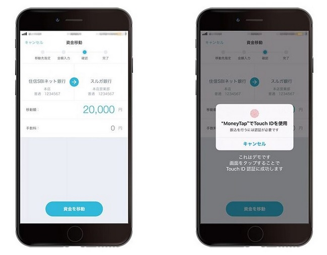 JBC_Payment_App_Snapshots